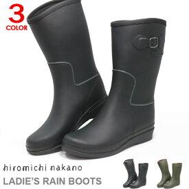レインブーツ レディース 長靴 ショートブーツ ラバーブーツ 防水 おしゃれ ヒロミチナカノ L015R