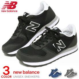 ニューバランス スニーカー メンズ レディース 靴 ウォーキングシューズ カジュアルシューズ ビジネス 新作 New Balance ML311