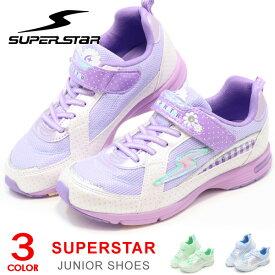 スーパースター バネのチカラ ムーンスター 女の子 ランニングシューズ ジュニアシューズ キッズ スニーカー 運動靴 J905