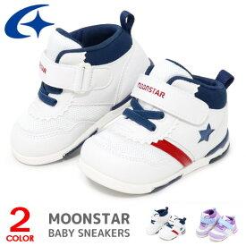 ムーンスター キャロット ベビーシューズ スニーカー 靴 キッズ 男の子 女の子 子供靴 ベビー moonstar MS B95 送料無料