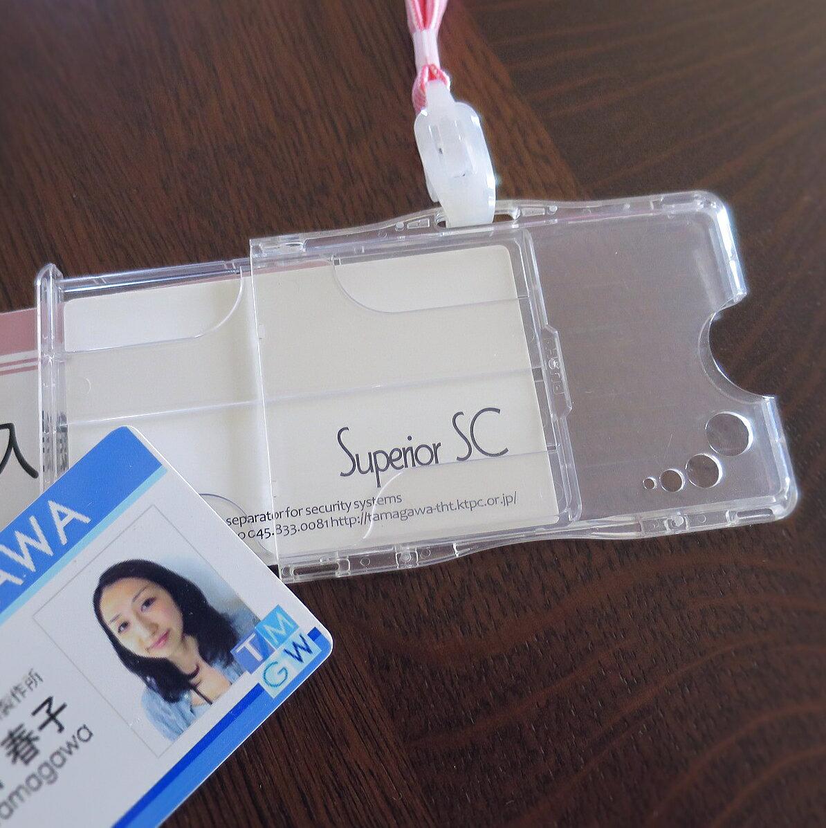 (015)■スペリアSC■セキュリティ系ICカード専用セパレータABS樹脂製IDカードケース付