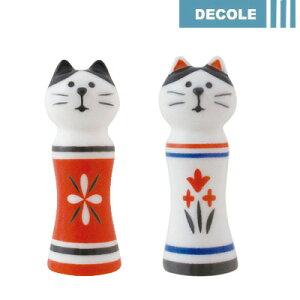 【2841】デコレ DECOLE concombre コンコンブル ねこけし箸置き紅(ZCB-61268)/白(ZCB-61269)ねこ ネコ はしおき キッチン 小物 台所かわいい 可愛い 猫グッズ 猫雑貨