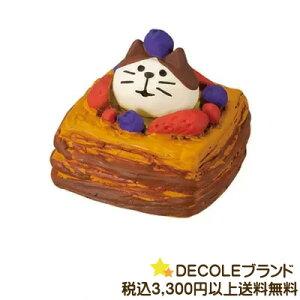 【2841】デコレ DECOLE concombre コンコンブルにゃんデニッシュ【ZCB-61078】やまねこベーカリー カフェ&喫茶可愛い 飾り 置物 インテリア 雑貨ミニチュア 食玩 インテリア かわいい猫 ねこ ネ