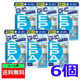 【3167】☆3【メール便にて送料無料】 DHC(サプリメント) EPA 60粒(20日分)×6個※メーカー希望小売価格 税込712円