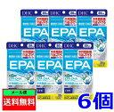 【3167】☆3【メール便にて送料無料】【リニューアル】DHC(サプリメント) EPA 60粒(20日分)×6個※メーカー希望小…