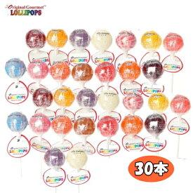 楽天市場ロリポップ キャンディの通販