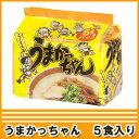 【6213】ハウス食品うまかっちゃん5食入り【2ケース(12個)まで送料600円】【北海道は500円加算となります】