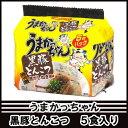 【6213】ハウス食品うまかっちゃん 鹿児島黒豚とんこつ 5食入り【2ケース(12個)まで送料600円】【北海道は500円加算となります】