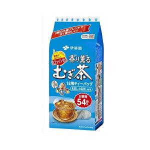 【6213】【在庫限り】伊藤園 香り薫るむぎ茶テ...