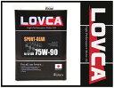 送料無料 LOVCA オイル SPORT GEAR 75W-90 4L オイル ギヤオイル スポーツギアオイル オートクリエイション ラブカ ペ…