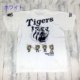タイガースTシャツ 710536 Just Meet!! Tigers ジャストミートタイガース 阪神 応援 プロ野球 プリント メンズ レディース ユニセックス CHEER チアー 半袖Tシャツ
