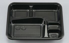 Z-256 BS黒 セット 600個