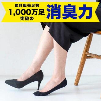 1000万双除异味力超级市场短袜不冒蒸汽的没有气味的除异味袜子女士SUPER SOX女士零分歧浅履无限来,不负担脚罩日本制造的袜子袜子袜子短袜supersox不掉下来的难以掉下来的SUPER SOX
