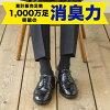 """SUPER SOX 3 × 1 """"rib (toe-heel DCY) supersox socks socks socks socks supersox hard to take off"""