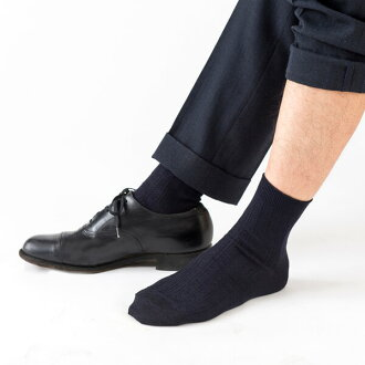 Lynx條紋花紋14cm長短襪