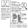 作为日本袜子袜子供应。