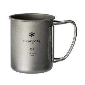 スノーピーク(snow peak) チタンシングルマグ 220 MG-141 キャンプ バーベキュー マグカップ BBQ (メンズ、レディース)