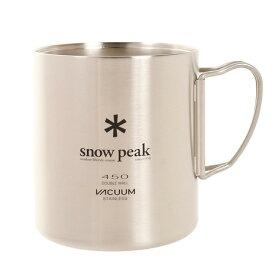 スノーピーク(snow peak) ステンレス真空マグ450 MG-214 (メンズ、レディース、キッズ)