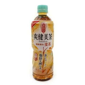 爽健美茶(sokenbicha) 爽健美茶 健康素材の麦茶 600ml (メンズ、レディース、キッズ)