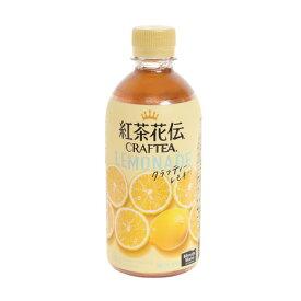 紅茶花伝 CRAFTEA レモネード 440ml (メンズ、レディース、キッズ)