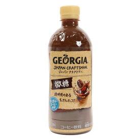 ジョージア(GEORGIA) ジャパンクラフトマン 微糖 500ml (メンズ、レディース、キッズ)