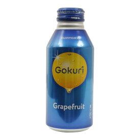 サントリー(Suntory) サントリー Gokuri グレープフルーツ 400g (メンズ、レディース、キッズ)