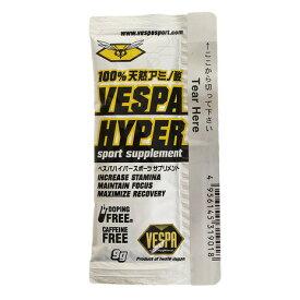 ベスパ(VESPA) ハイパースポーツサプリメント 9g 309125 (メンズ、レディース)