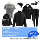 プーマ(PUMA) 2019年新春福袋 PUMA メンズ福袋 921038 01 (Men's)