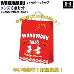 https://image.rakuten.co.jp/supersportsxebio/cabinet/1/7020101/7564540_m.jpg
