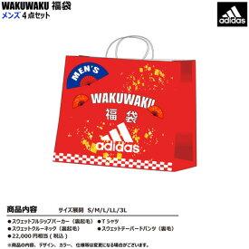 アディダス(ADIDAS) 2021年新春福袋 アディダス スポーツ メンズ4点セット adidas Lucky Bag2021 (メンズ)