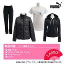 プーマ(PUMA) 2019年新春福袋 PUMA レディース福袋 921040 01 (Lady's)