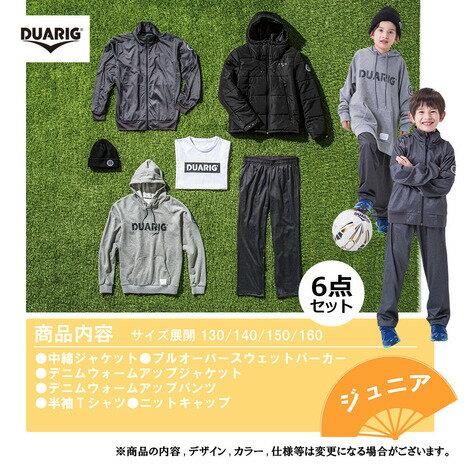 デュアリグ(DUARIG) 2018年新春福袋 デュアリグ ジュニア 702D7DUARIG2018JR (Jr)