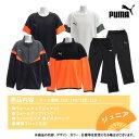 プーマ(PUMA) 2019年新春福袋 PUMA ジュニア福袋 921047 01 (Jr)