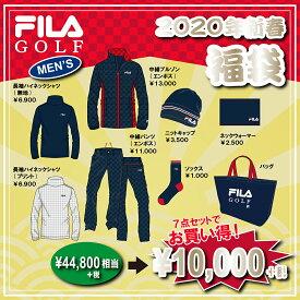 フィラ(FILA) 2020年新春福袋 FILA ゴルフ メンズ福袋 789-101 (Men's)