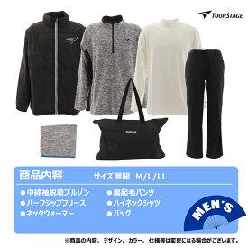 ツアーステージ(TOURSTAGE) 2020年新春福袋 ツアーステージ ゴルフ メンズ福袋 FUKU0A (Men's)