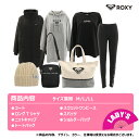 ロキシー(ROXY) 2020年新春福袋 ROXY スポーツ レディス福袋 20-RZ5259723 (Lady's)