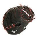 ミズノ(MIZUNO) 少年軟式用ミット ダイナフレックス 捕手・一塁手兼用 1AJCY15700 09 (Jr)