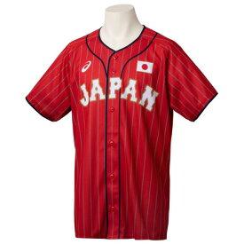 アシックス(ASICS) 侍JAPAN レプリカユニフォーム 野球 日本代表 2021 応援グッズ 2121A299.600 赤 レッド (メンズ、レディース)