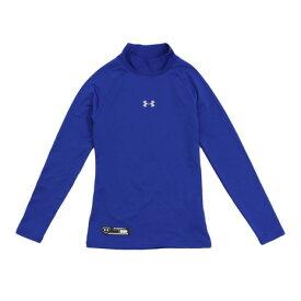 アンダーアーマー(UNDER ARMOUR) コールドギアアーマー コンプレッション長袖モックシャツ #1305929 RYLBB (Jr)