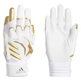 アディダス(adidas) バッティング用手袋 5Tバッティンググラブ GLJ31-FK1551 (メンズ)