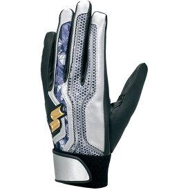 エスエスケイ(SSK) バッティング用グローブ 一般用シングルバンド手袋 両手 EBG5002WF-9095 (メンズ)
