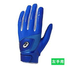 アシックス(ASICS) 【多少の傷汚れありの為大奉仕】守備用グローブ カラー 手袋 片手用 3121A012.400 野球 グローブ 片手用(左手) (メンズ)