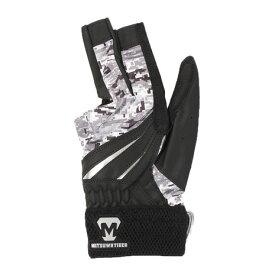 美津和タイガー(mitsuwa-tiger) フィールディンググローブ デルタ 3本指 左手用 AGRLYS-006-100 (Men's)
