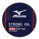 ミズノ(MIZUNO) ストロングオイル 1GJYG52000 1P (メンズ、キッズ)