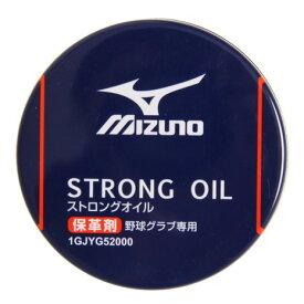 ミズノ(MIZUNO) 野球 グラブオイル メンテナンス用品 手入れ ストロングオイル 1GJYG52000 1P (メンズ、キッズ)