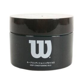 ウイルソン(WILLSON) 野球 グラブオイル メンテナンス用品 手入れ キープコンディショニングオイル 2 WTAGMG002 (メンズ、キッズ)
