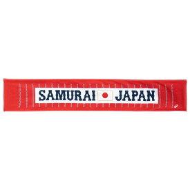 アシックス(ASICS) 侍JAPAN マフラータオル 野球 日本代表 2022 応援グッズ BAQ750.600 赤 レッド (メンズ、レディース)