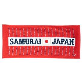 アシックス(ASICS) 侍JAPAN フェイスタオル 野球 日本代表 2022 応援グッズ BAQ752.600 赤 レッド (メンズ、レディース)