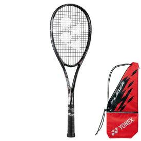 【7/25はエントリーで会員ランク別P10倍】ヨネックス(YONEX) ソフトテニスラケット エフレーザー9V FLR9V-243 (メンズ、レディース)