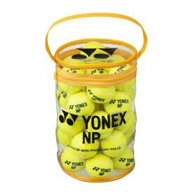 ヨネックス(YONEX) 硬式用テニスボール ノンプレッシャーボール 30個入り TB-NP30-004 (メンズ、レディース、キッズ)